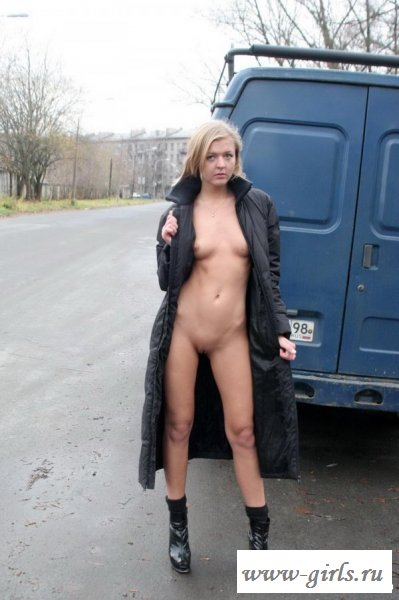 Расхаживает на улице без одежды
